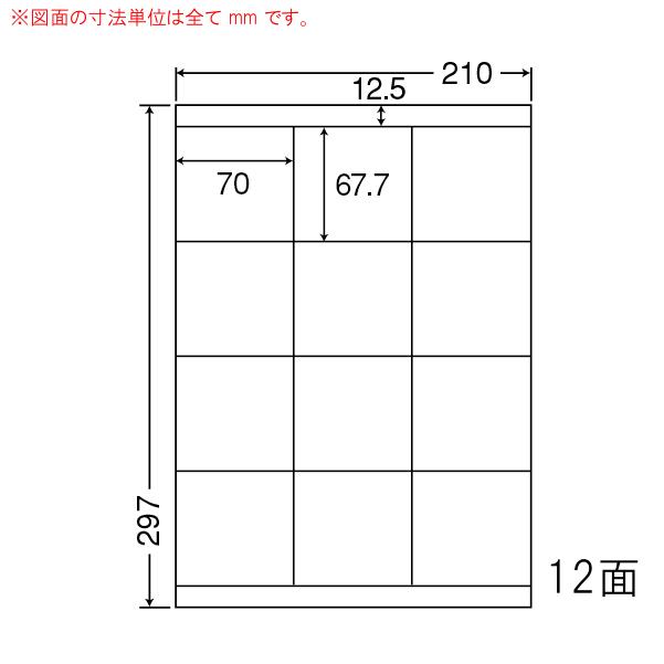 東洋印刷(ナナワード) マルチタイプラベル再剥離タイプ 12面 LDZ12SF(500シート入)