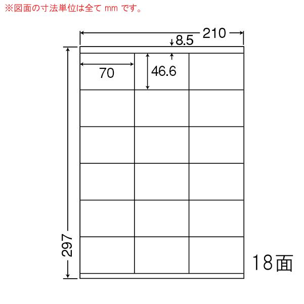 東洋印刷(ナナワード) マルチタイプラベル再剥離タイプ 18面 LDZ18UF(500シート入)