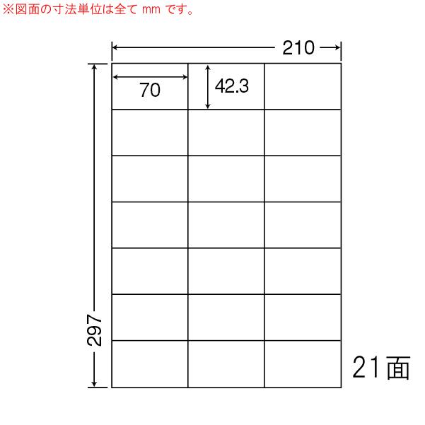 東洋印刷(ナナワード) マルチタイプラベル再剥離タイプ 21面 LDZ21QBF(500シート入)