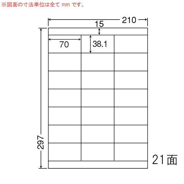 東洋印刷(ナナワード) カラーインクジェットプリンタ用ラベル 21面 LDZ21QCX(500シート入)