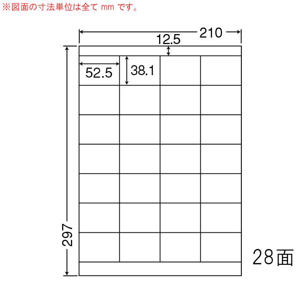 東洋印刷(ナナワード) マルチタイプラベル 28面 LDZ28U(500シート入)