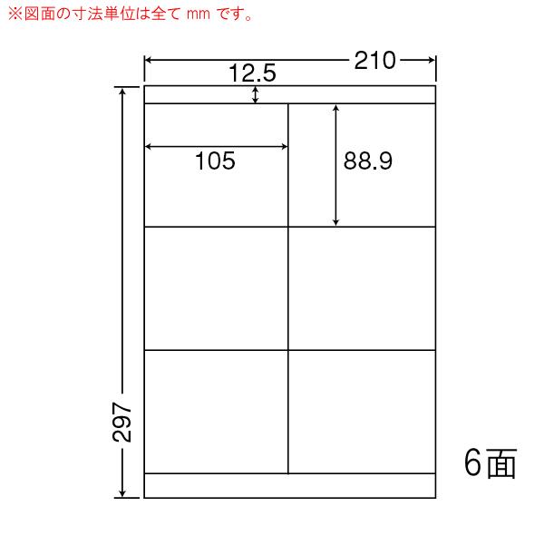 各種プリンタ、ワープロに対応し、豊富なラベルサイズ。 東洋印刷(ナナワード) マルチタイプラベル 6面 LDZ6G(500シート入)