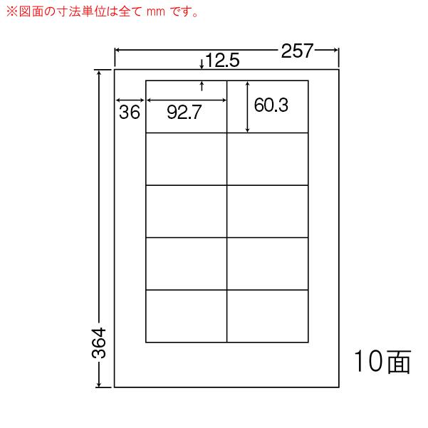 東洋印刷(ナナワード) マルチタイプラベル 10面 LEW10M(500シート入)