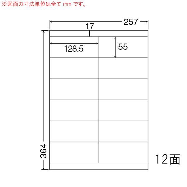 東洋印刷(ナナワード) マルチタイプラベル 12面 LEZ12P(500シート入)