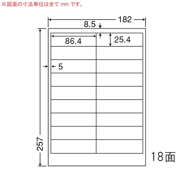 東洋印刷(ナナワード) マルチタイプラベル 18面 LFW18A(1000シート入)