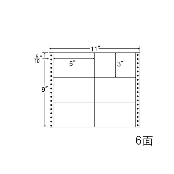 東洋印刷(ナナワード) 連続ラベル ナナフォーム MタイプM11A