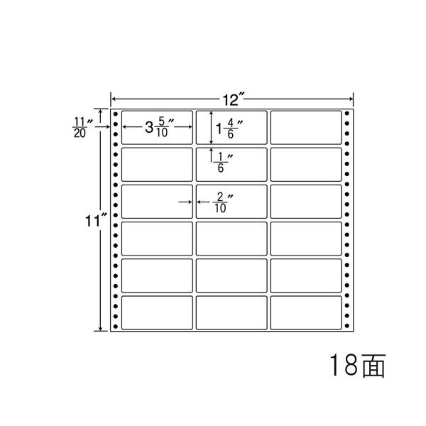 東洋印刷(ナナワード) 連続ラベル ナナフォーム MタイプM12P