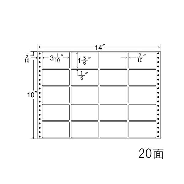 コンピュータ用ラベルの専用タック紙を使用しています 東洋印刷 ナナワード 送料無料カード決済可能 ナナフォーム MタイプM14X 連続ラベル 人気海外一番
