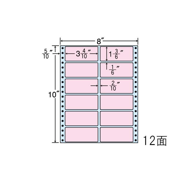 東洋印刷(ナナワード) 連続ラベル ナナフォーム カラーシリーズM10CH