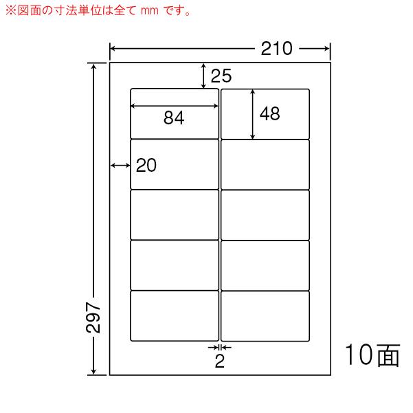 東洋印刷(ナナワード) マルチタイプラベル再剥離タイプ 10面 MRA210F(500シート入)