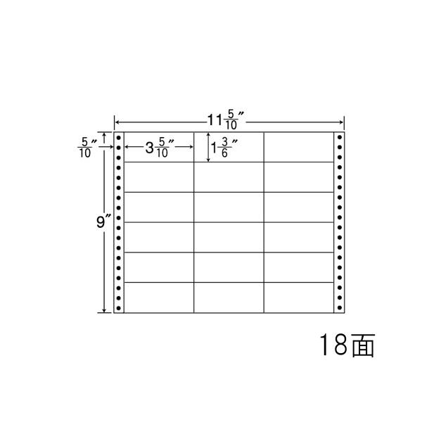 東洋印刷(ナナワード) 連続ラベル ナナフォーム MタイプMT11B