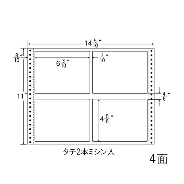 東洋印刷(ナナワード) 連続ラベル ナナフォーム MタイプMX14F