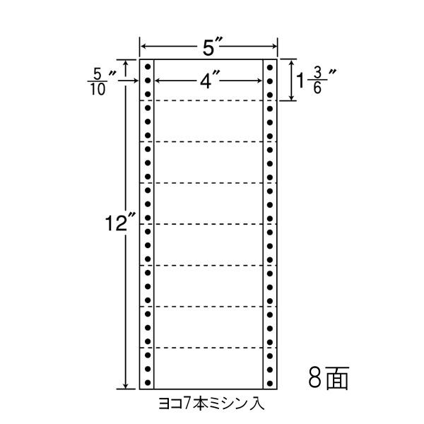東洋印刷(ナナワード) 連続ラベル ナナフォーム MタイプMX5A