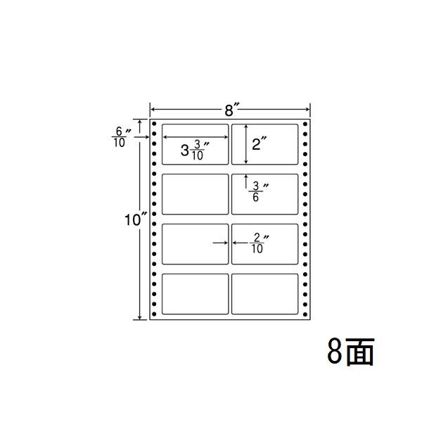 東洋印刷(ナナワード) 連続ラベル ナナフォーム MタイプMX8D