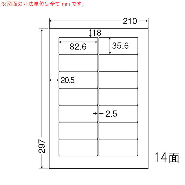 東洋印刷(ナナワード) マルチタイプラベル再剥離タイプ 14面 RIA210(500シート入)