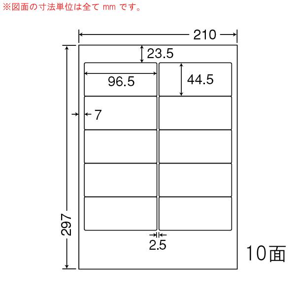 東洋印刷(ナナワード) マルチタイプラベル再剥離タイプ 10面 TSA210F(500シート入)