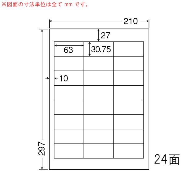 東洋印刷(ナナワード) マルチタイプラベル再剥離タイプ 24面 TSB210F(500シート入)