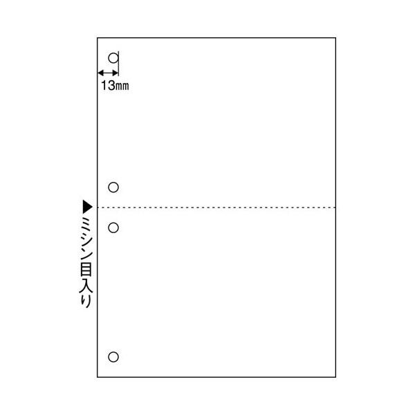 ヒサゴ プリンタ帳票A4 BP2003WZ