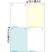 ヒサゴ マルチプリンタ帳票 A4 カラー 4面 8穴 BP2015Z