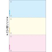 ヒサゴ FSC(R)認証 マルチプリンタ帳票 A4 カラー 3面 6穴 FSC2013W