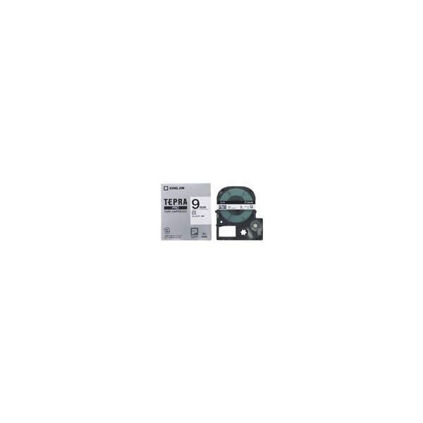 テプラ 用テープカートリッジ 即出荷 キングジム 登場大人気アイテム 白ラベル SS9K 黒文字 9mm