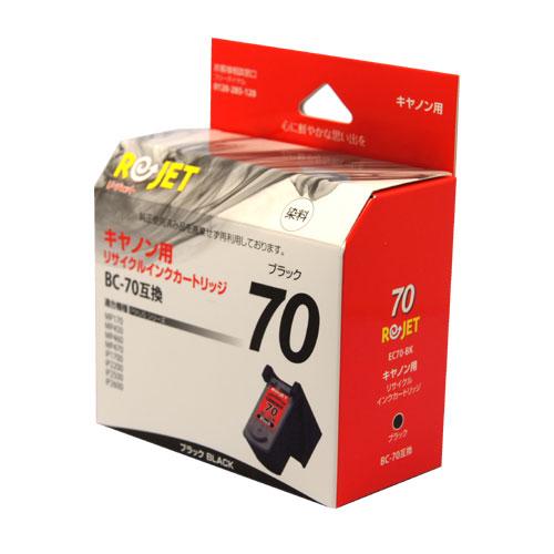 激安☆超特価 純国産 高品質 Rejetお客様相談窓口 0120-285-120 あり エネックス 数量限定アウトレット最安価格 キヤノン EC70-BK リサイクルインクカートリッジ BC-70対応 Rejet Canon