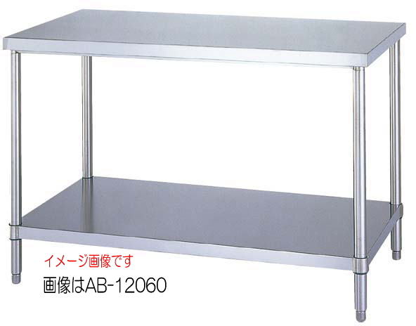 シンコー(SHINKO)ステンレス作業台 ベタ棚 WB-18060(旧品番AB-18060) W1800xD600xH800mm