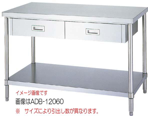 シンコー(SHINKO)ステンレス作業台 ベタ棚片面引出し付 WDB-15060(旧品番ADB-15060) W1500xD600xH800mm