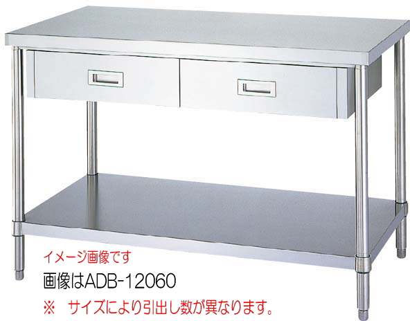 シンコー(SHINKO)ステンレス作業台 ベタ棚片面引出し付 WDB-6060(旧品番ADB-6060) W600xD600xH800mm