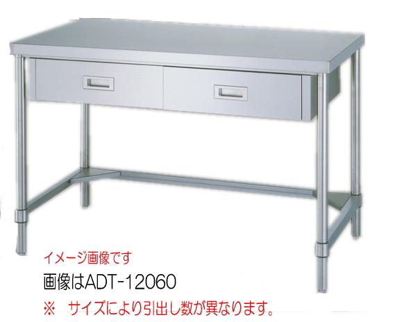 シンコー(SHINKO)ステンレス作業台 三方枠片面引出し付 WDT-18090(旧品番ADT-18090) W1800xD900xH800mm