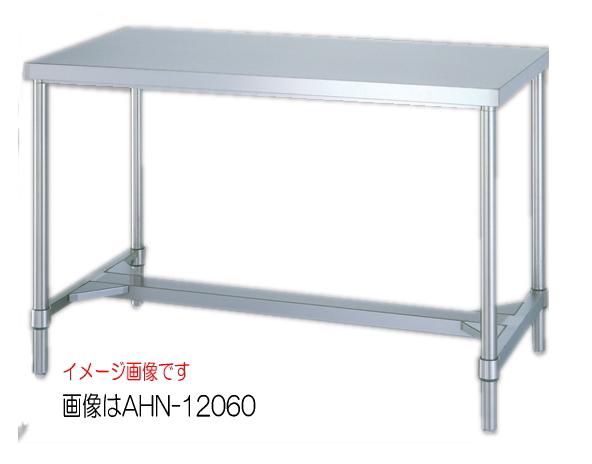 シンコー(SHINKO)ステンレス作業台 H枠 WHN-18060(旧品番AHN-18060) W1800xD600xH800mm