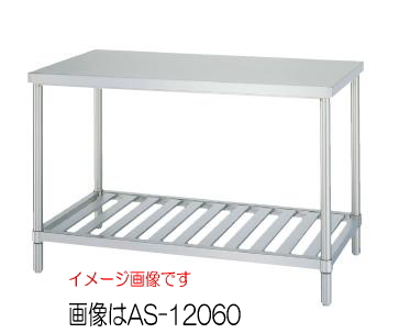 シンコー(SHINKO)ステンレス作業台 スノコ棚 WS-15075(旧品番AS-15075) W1500xD750xH800mm