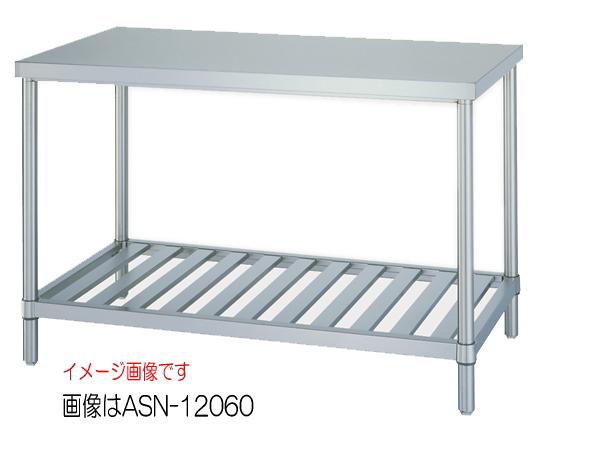 シンコー(SHINKO)ステンレス作業台 スノコ棚 WSN-6060(旧品番ASN-6060) W600xD600xH800mm