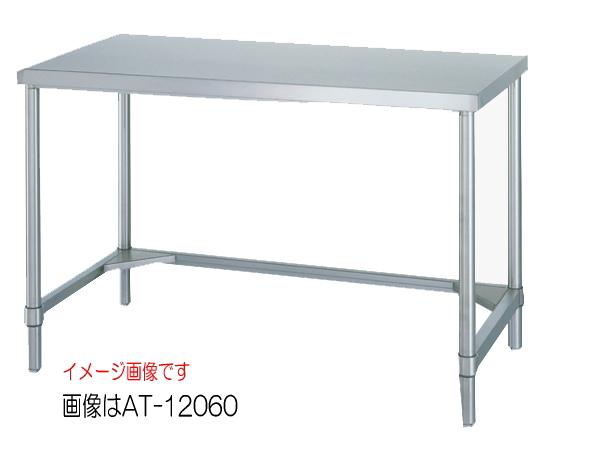 【代引可】 W1200xD900xH800mm:イトー事務機 シンコー(SHINKO)ステンレス作業台 三方枠 WT-12090(旧品番AT-12090)-DIY・工具