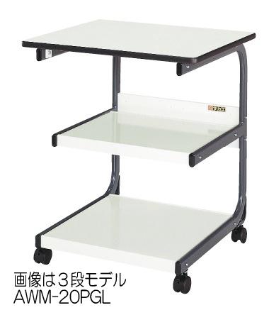 サカエ(SAKAE) アシスタントワゴン ポリエステル天板付タイプ(2段) AWM-10PGL W650xD550xH760mm
