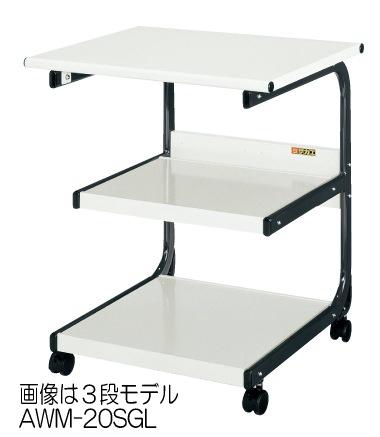 サカエ(SAKAE) アシスタントワゴン スチール天板付タイプ(2段) AWM-10SGL W650xD550xH765mm