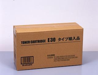 CANON(キヤノン) カートリッジ E30 輸入品(海外純正品)
