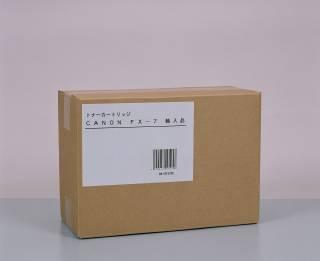 CANON(キヤノン) FX-7カートリッジ 輸入品(海外純正品)