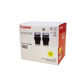 CANON(キヤノン) 国内純正品 トナーカートリッジ502 イエロー 2P