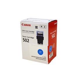 CANON(キヤノン) 国内純正品 トナーカートリッジ502 シアン