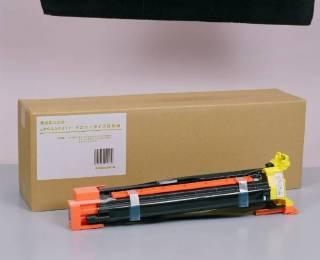 EPSON(エプソン) LPCA3KUT7Y イエロー タイプ感光体ユニット 汎用品(ノーブランド)/LP-S7000用