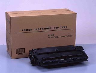 CANON(キヤノン) トナーカートリッジ509 タイプ 汎用品(ノーブランド)