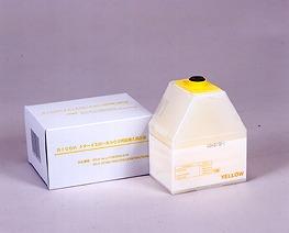 RICOH(リコー) イプシオ タイプ8000用トナー イエロー  輸入品(海外純正品) 9865
