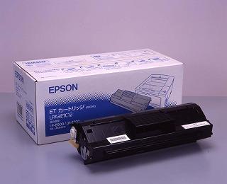 EPSON(エプソン)国内純正品 LPA3ETC12トナー