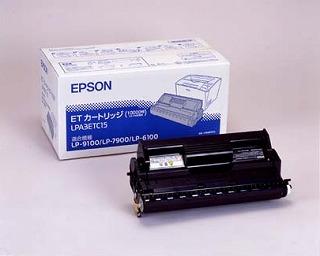 EPSON(エプソン)国内純正品 LPA3ETC15トナー(大容量)