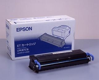 EPSON(エプソン)国内純正品 LPA3ETC16トナー/LP-V1000用