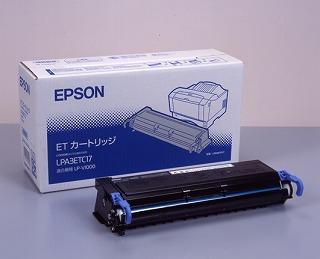 EPSON(エプソン)国内純正品 LPA3ETC17トナー(大容量)/LP-V1000用