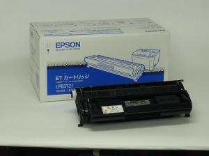 EPSON(エプソン)国内純正品 LP-S3000/S2000用 LPB3T21トナー(10,000枚)
