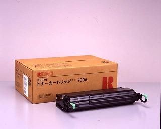 RICOH(リコー)国内純正品 トナーカートリッジタイプ700A