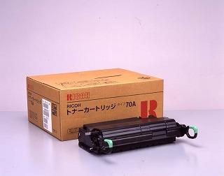 RICOH(リコー)国内純正品 トナーカートリッジタイプ70A